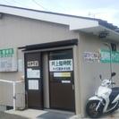 江津市和木町の整骨院針灸院カイロ整体です。