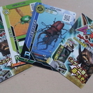 ムシキング☆スターターキット+ムシカード&全カードポスター