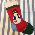 クリスマスプレゼント用靴下 未使用