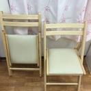 折りたためる椅子