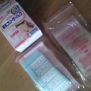 母乳フリーザーパック 80ml 35枚 ピジョン (送料込みにします)
