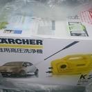 家庭用高圧洗浄機 (新品