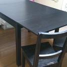 交渉中 IKEA ダイニングテーブルセット