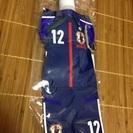サッカー日本代表オリジナル折りたたみボトル