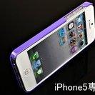 iPhone 5用