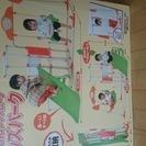 室内遊具 滑り台 ブランコの画像