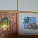 新品 外国 カード2枚