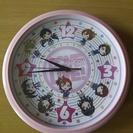 ラブライブ 時計