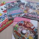 チャレンジ1年生☆入学前の準備DVDと1年生ふろく