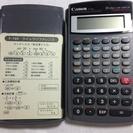 Canon 関数電卓 F-720  10桁です。