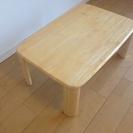 折りたたみ式 リビングテーブル