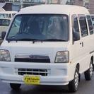 スバル 2005 中古車 軽商用車 4人乗り 4WD バン 禁煙車...