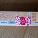 TERUMO*女性体温計