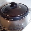 Swift 電気グリル鍋