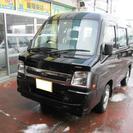 スバル サンバーバン 4WD 53万円 寒冷地仕様 AT 両側スラ...