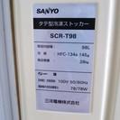 サンヨー冷凍ストッカーフリーザー SCR-T98 2002年製