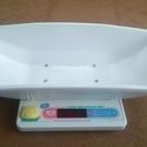 ベビースケール(赤ちゃんの体重計)