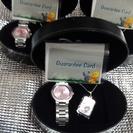 くまのプーさん腕時計&ネックレス