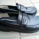 セレモニー用黒靴21cm