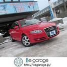 A4 2.0 TFSI クワトロ 4WD 1年保証 新品ワイパー