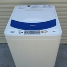 2008年製 4.5kg National 洗濯機 糸くずフィルタ...