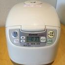 2001年製 ZOJIRUSHI 5.5合炊き 炊飯器 球面ふっくら黒釜