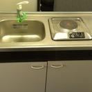 【電気温水器付!】台所用シンク、レンジフードもあります。