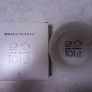 栗原はるみオリジナルマルチボウル(白い皿)