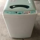 2002年製 7.0kg サンヨー 洗濯機 ステンレス槽 お風呂給...