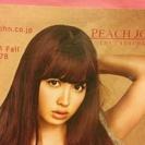 AKB48ポスター ピーチジョン カタログ 大島優子 小嶋陽菜こじはる