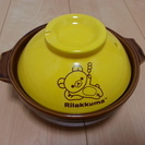 【最終値下げ】【未使用品】リラックマの一人土鍋