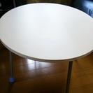 丸い テーブル