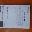 [最終値下げ]SSDポータブルナビゲーション Panasonic ...