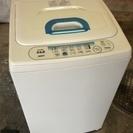2005年製 5.0kg 東芝 洗濯機 風乾燥機能付き