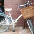 ☆終了☆オシャレな折りたたみ自転車♪