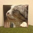 【美品】ちょっとネコぼけ 猫写真集  猫写真集好きに!