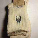 新品 定価700円 トトロ靴下23-24cm