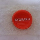 KYORAKU箸置き(2個セットです)