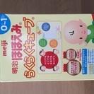 明治ほほえみ らくらくキューブ  14袋  賞味期限来年4/30!...