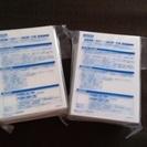 エプソン写真用紙(200枚入り)2個セット✿写真 印刷 光沢紙 オ...