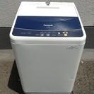 2010年製 4.5kg パナソニック 洗濯機 風乾燥機能付き
