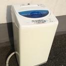 2006年製 5.0kg 日立 洗濯機 ステンレス槽 風乾燥機能付き