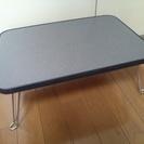 【無料】小さな折りたたみテーブル