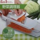 コメリ野菜調理器