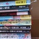文庫本50冊まとめ売り