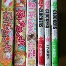 漫画本5冊まとめ売り