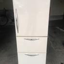 2007年製 日立 3ドア 255L ノンフロン冷凍冷蔵庫 自動製...
