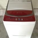 乾燥機能付き!2008年製 洗濯乾燥機 シャープ Ag+ イオンコ...
