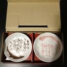 再々値下げ‼相田みつを 美濃焼銘々皿2枚組(未使用箱付き)
