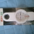 新品未開封!赤ちゃんの入浴用タニタの湯温計